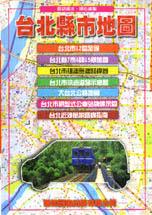 台北縣市地圖