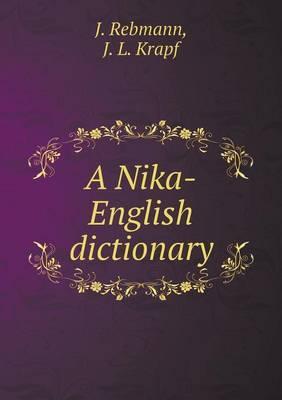 Nika-english Dictionary