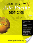Digital Review of Asia Pacific 2007/2008