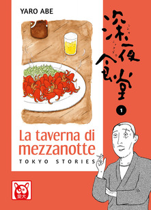 Tokyo stories vol. 1