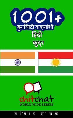 1001+ Basic Phrases Hindi - Kurdish