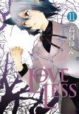 Loveless 11