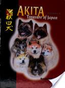 Akita, Treasure of Japan