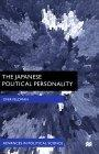 The Japanese Political Personality