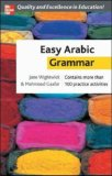 Easy Arabic Grammar