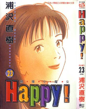 HAPPY!(23)