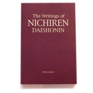 The Writings of Nichiren Daishonin