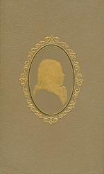 I quaderni di conversazione di Beethoven