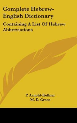 Complete Hebrew-english Dictionary