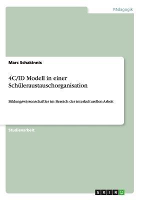 4C/ID Modell in einer Schüleraustauschorganisation