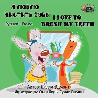 Russian Kids Books