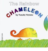 The Rainbow Chameleo...