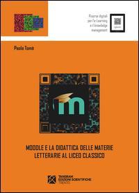 Moodle e la didattica delle materie letterarie al Liceo Classico