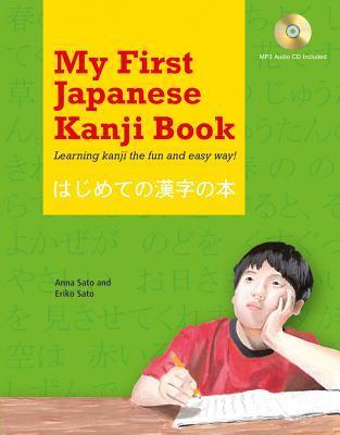 My First Japanese Kanji Book