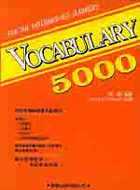 Vocabulary 5000