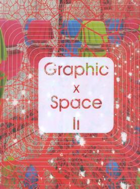 Graphic X Space Ii