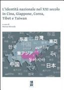 L'identità nazionale nel XXI secolo in Cina, Giappone, Corea, Tibet e Taiwan