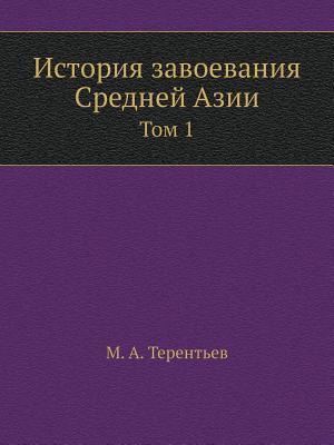 Istoriya zavoevaniya Srednej Azii. Tom 1