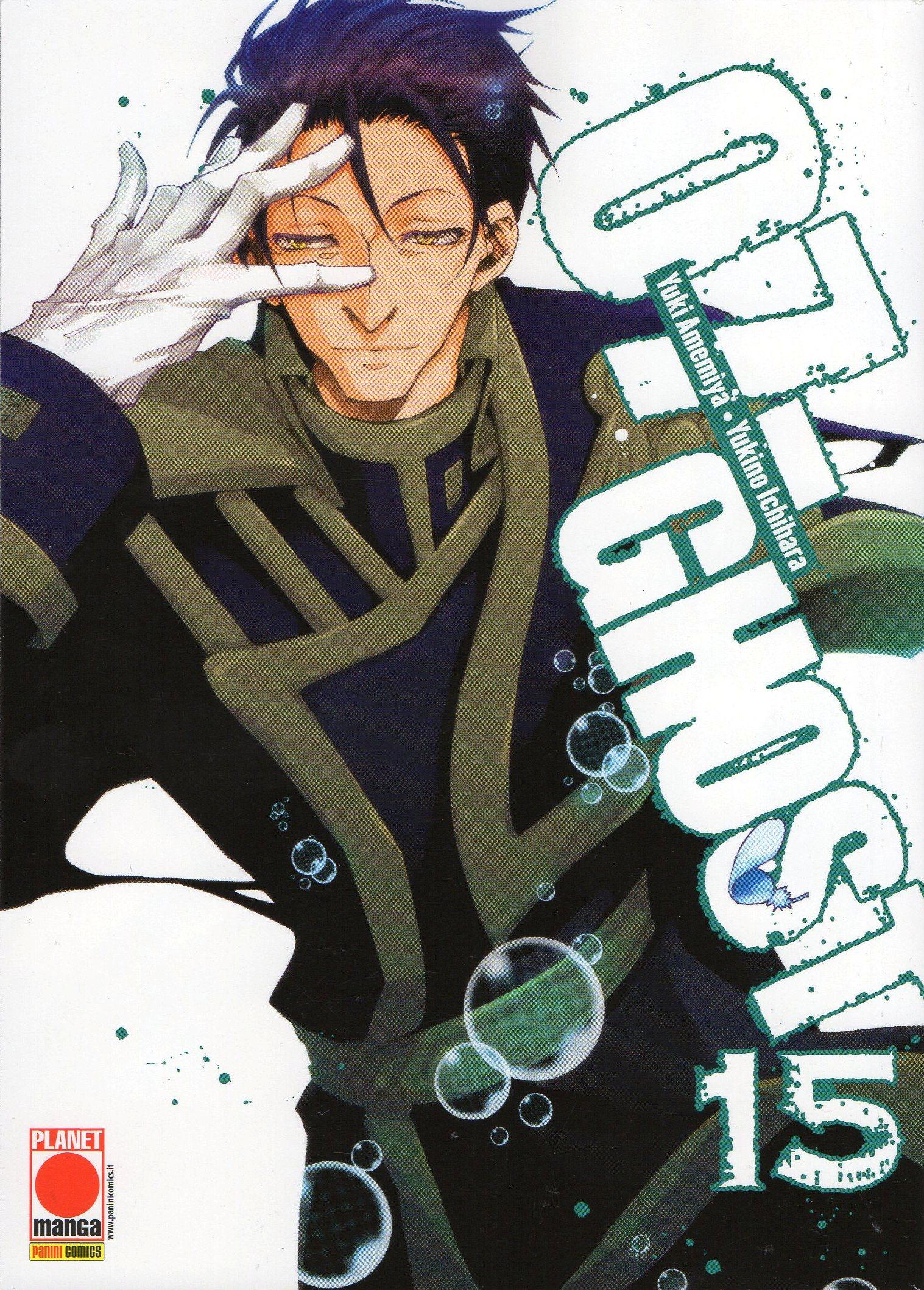 07-Ghost vol. 15