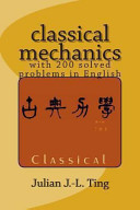 古典力學 classical mechanics