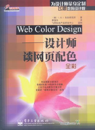 Web Color Design