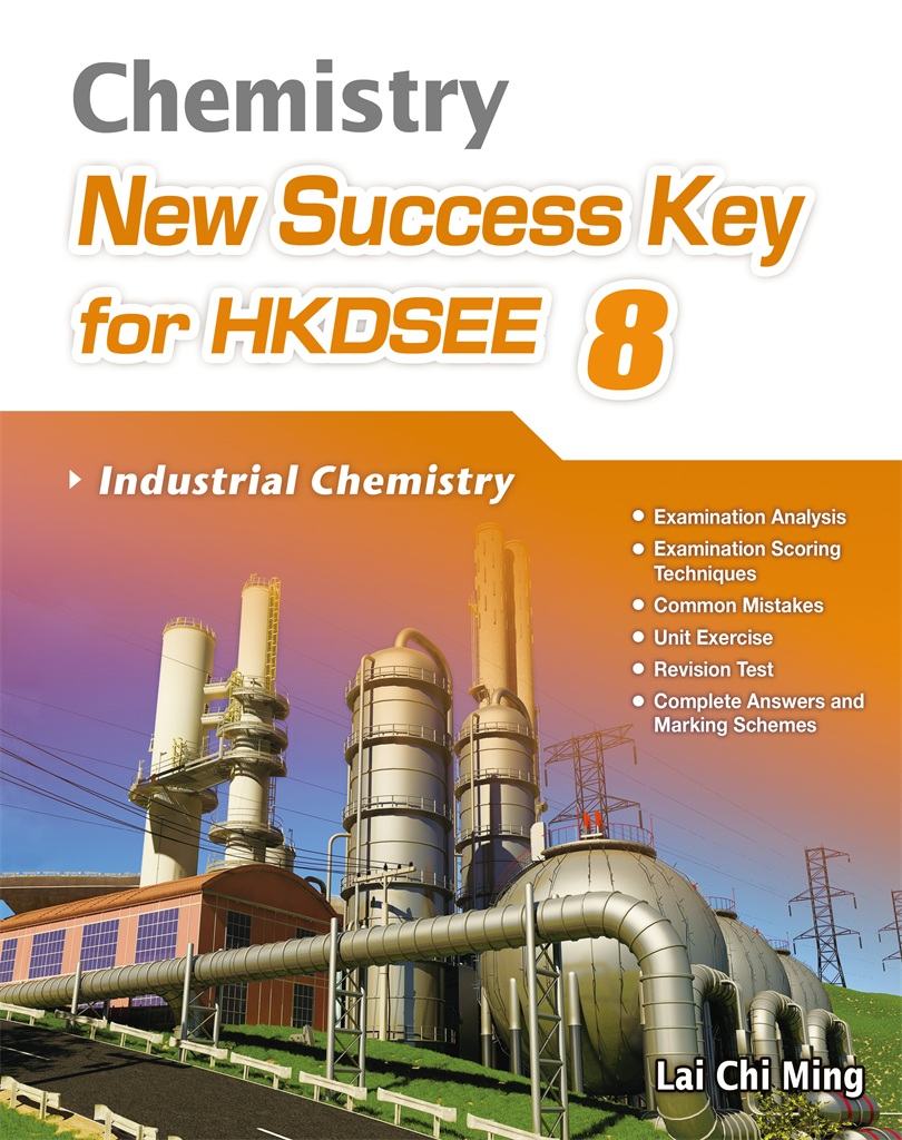 Chemistry: New Success Key for HKDSEE 8