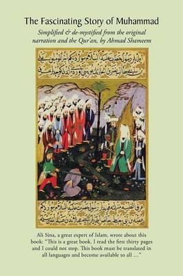 The Fascinating Story of Muhammad