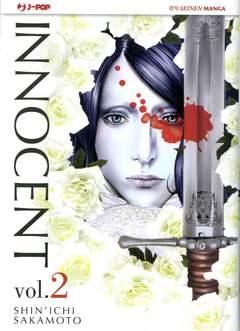 Innocent vol. 2