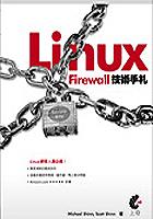 Linux Firewall 技術手札