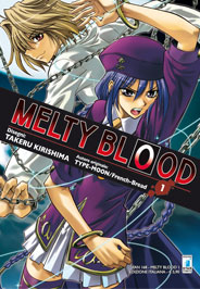 Melty Blood vol. 1