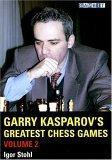 Garry Kasparov's Greatest Chess Games, Vol. 2
