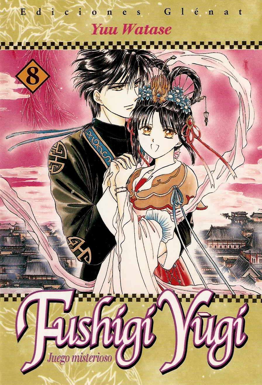 Fushigi Yûgi, el juego misterioso #8 (de 18)
