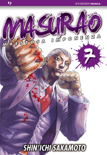 Masurao vol. 7