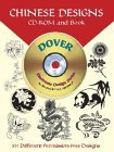 Chinese Designs CD-ROM and Book