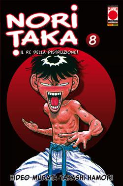 Noritaka vol. 8