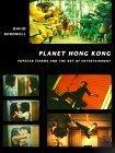Planet Hong Kong