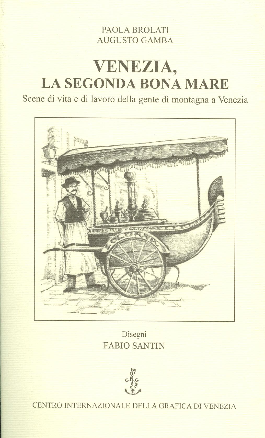 Venezia, la segonda bona mare