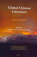 Global Chinese Literature