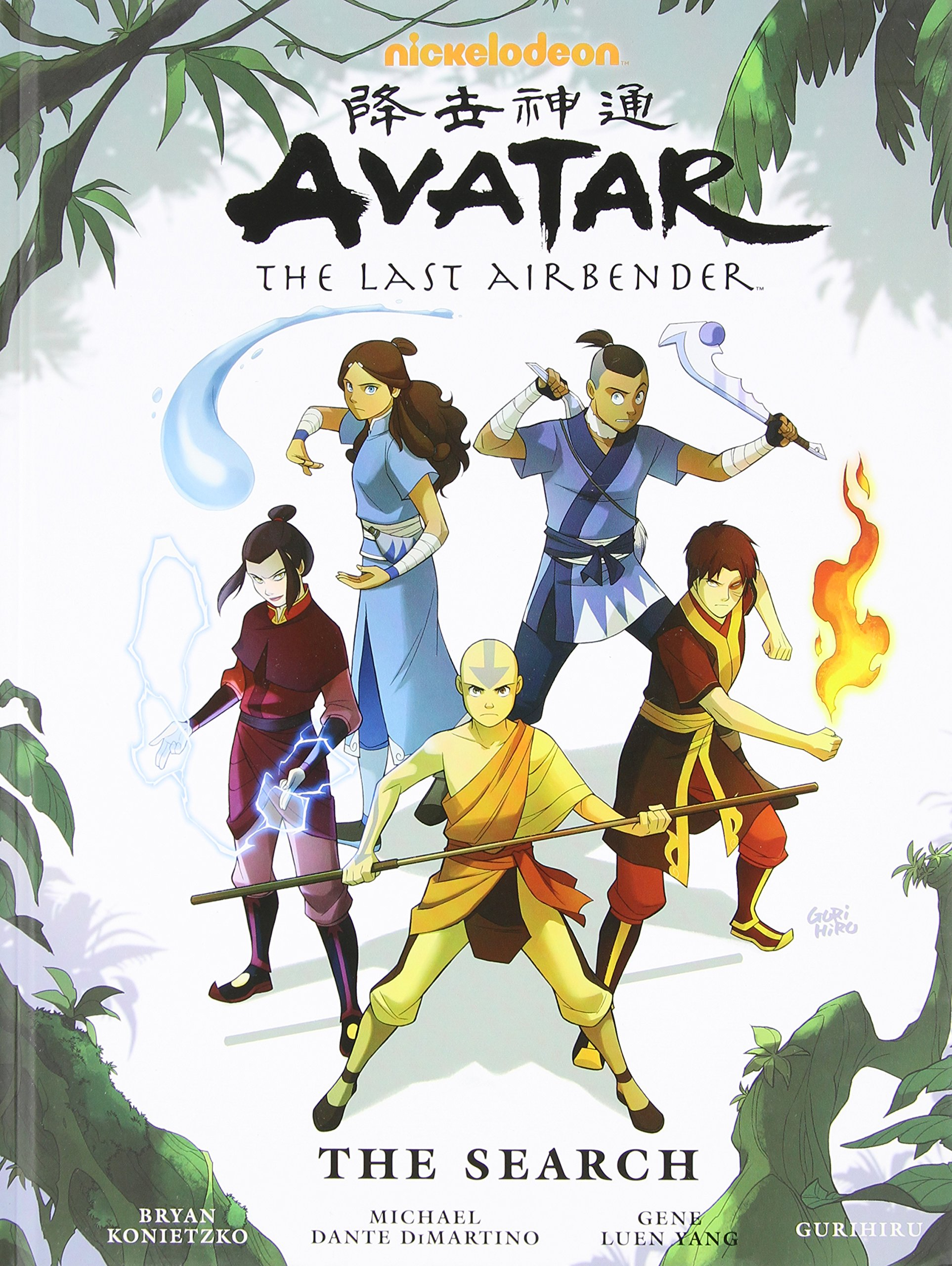 Avatar, the Last Airbender: The Search