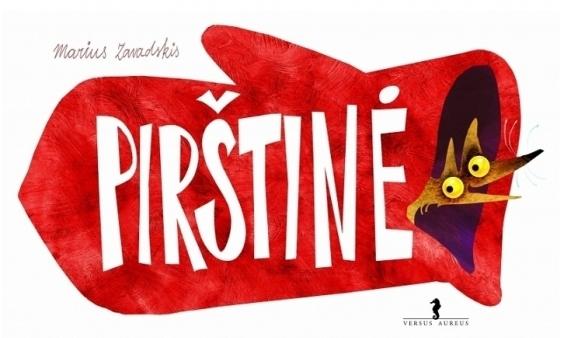 Pirstine