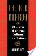 The Red Mirror