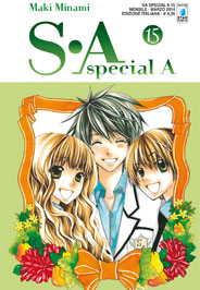 S-A Special A vol. 15