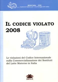 Il Codice violato 2008