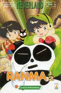 Ranma 1/2 vol. 34