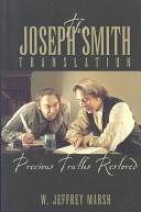 The Joseph Smith Translation