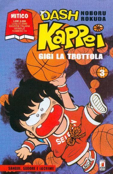 Dash Kappei vol. 3