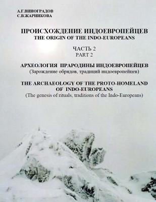 The Archeology of the Proto-homeland of the Indo-europeans