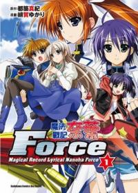 魔法戰記奈葉Force 1