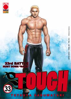 Tough - vol. 33