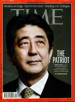 TIME 2014 Apr.28